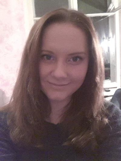 Дарья Григоревская, 30 января 1995, Санкт-Петербург, id151322731
