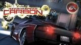 Need For Speed Carbon Audi S5 и Стёб над копами или Большой Угар #7