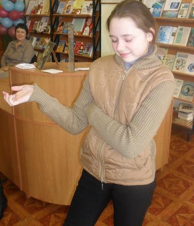 Анастасия Санина, 23 февраля , Волхов, id172385031