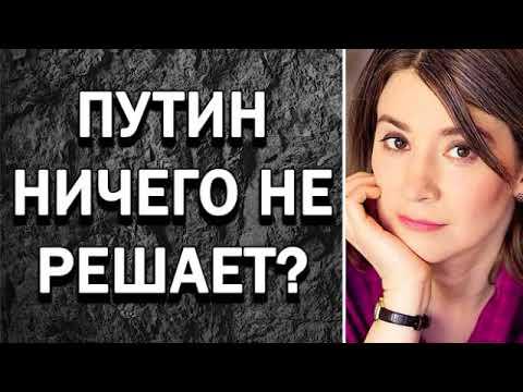 Шульман и Орешкин - KTO HA CAMOM ДEЛE УПPABЛЯET POCCИEЙ