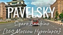Pavelsky: Sigaro Bambino [360˚ Moscow Hyperlapse]