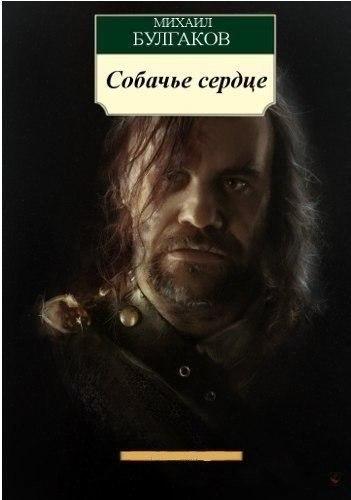 Игры престолов / Game of Thrones - Страница 2 YLw9-Y84Bho