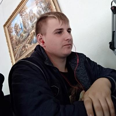 Паша Кульгун