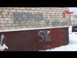 Вандализму с криминальным уклоном - бой!