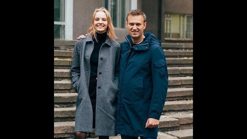 Дочь Навального поступила в лучший универ США