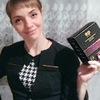 Svetlana Ozerskaya