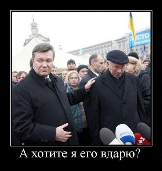 Янукович отбирает у Азарова Кабмин - Цензор.НЕТ 4745