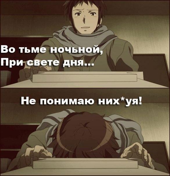 Это жизнь аниме это любовь
