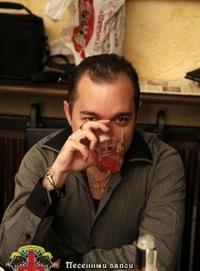 Александр Волков, 13 ноября , Донецк, id45098850