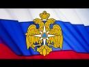Группировка МЧС России продолжает участвовать в тушении лесного пожара в Петушинском районе Владимирской области