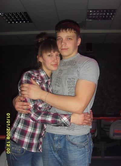Иван-И-Екатерина Зыряновы, 17 января 1994, Серов, id189702852