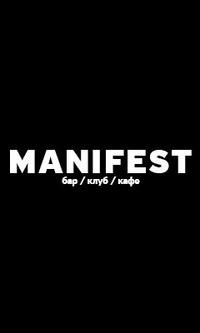 Manifest Bar
