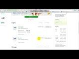 Как оплатить заказ фаберлик через сбербанк онлайн