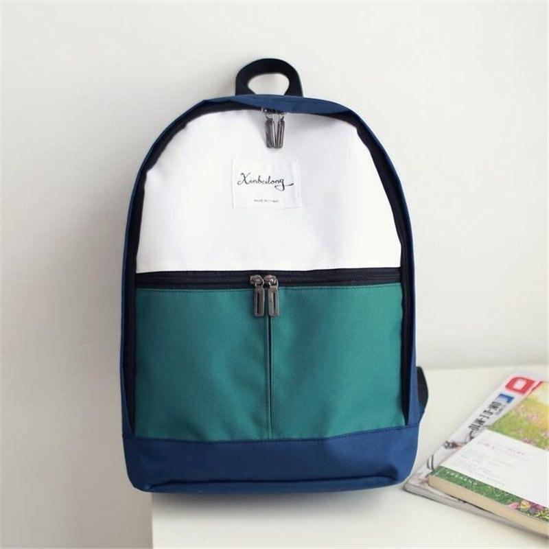 Рюкзак -