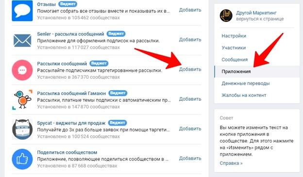 Рассылка сообщений вк приложение bulk whatsapp sender by khillo_baz nulled