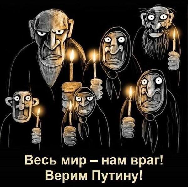 Луганск уже месяц без света, воды и связи, обстрелы города не прекращаются, - мэрия - Цензор.НЕТ 4090