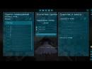 Damir Live Ark Survival Evolved ► Сила в семье брат