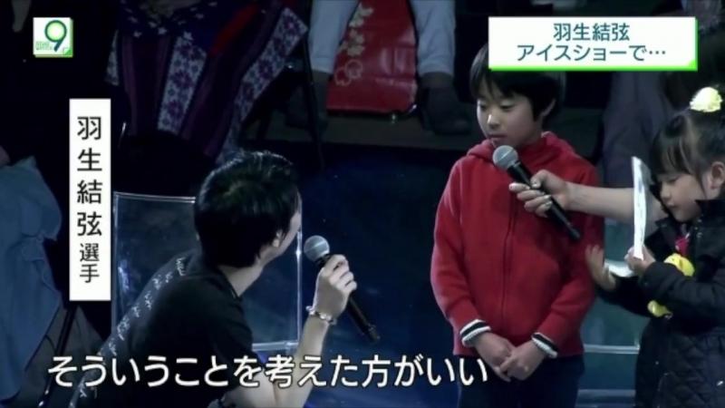 CIONTU JAPANESE TV (13.04.18)