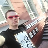 Станислав Морозов