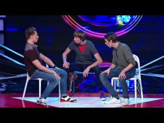 Comedy Баттл. Суперсезон - Трио