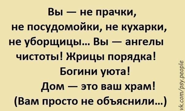 Вот как объяснять надо!)