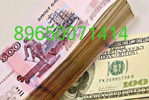 Курсы валют в нижневартовске
