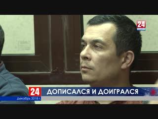 Министерство юстиции России требует исключить скандального правозащитника Курбединова из Коллегии адвокатов