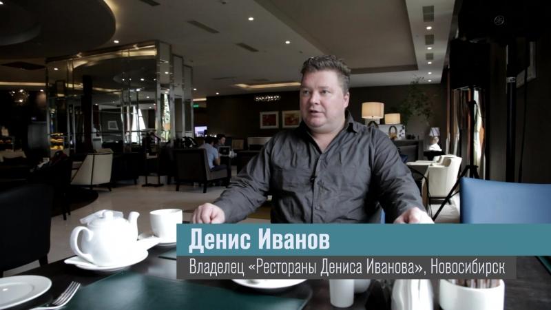 Денис Иванов для Высшей школы ресторанного менеджмента