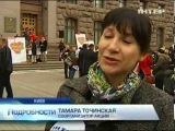 Сегодня в Киеве пропагандировали здоровый образ жизни