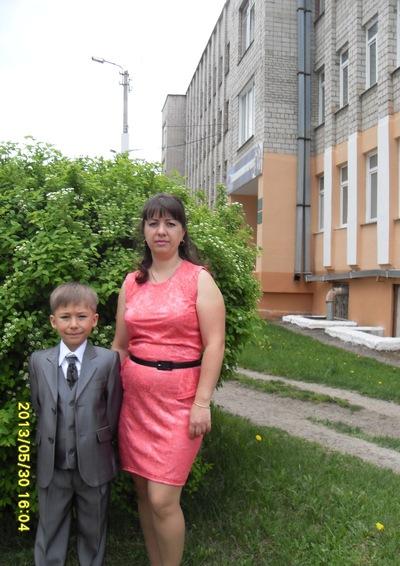 Ольга Неудачина, 31 декабря 1994, Белорецк, id218800332