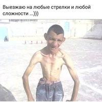 Анкета Иван Ветров