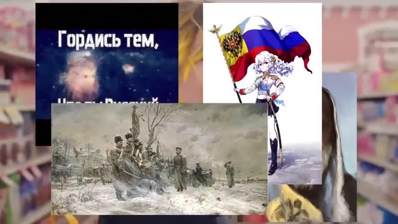 Tessa Violet РУССКИЕ ВПЕРЁД удаленный ролик CRUSH c RUS h RUSSIANS FORWARD mp4