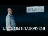 «О чём говорят мужчины»/20:00/#РЕНТВ