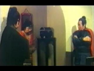 Дракон Ли против пяти братьев / Смертельный приговор железного кулака (1978 г.)