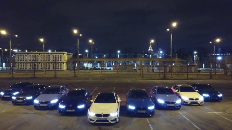BMW M4M3 (f82f80) Club Moscow Московскй клуб BMW M43