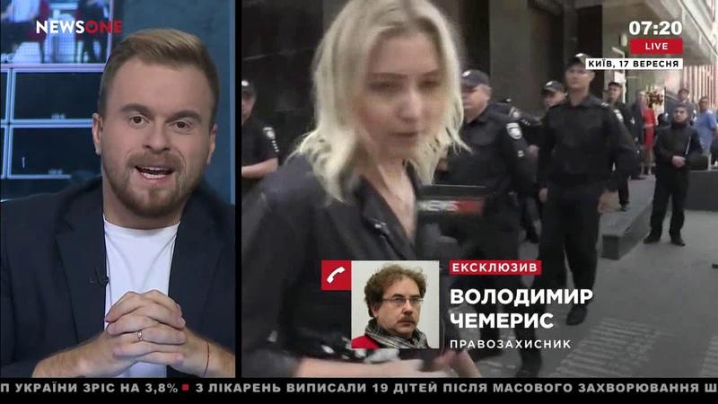 Чемерис: нацисты – инструмент в руках власти для подавления свободы слова в Украине 19.09.18