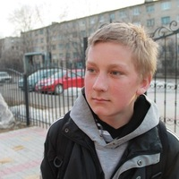 Андрей Захаров, 6 ноября , Арзамас, id195850457