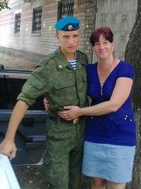 Дмитрий Овчаренко, 19 мая 1995, Энгельс, id168279285
