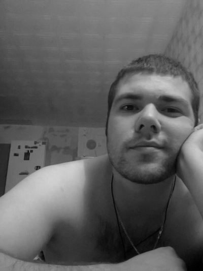 Александр Брызгалов, 13 июня , Новосибирск, id212133251