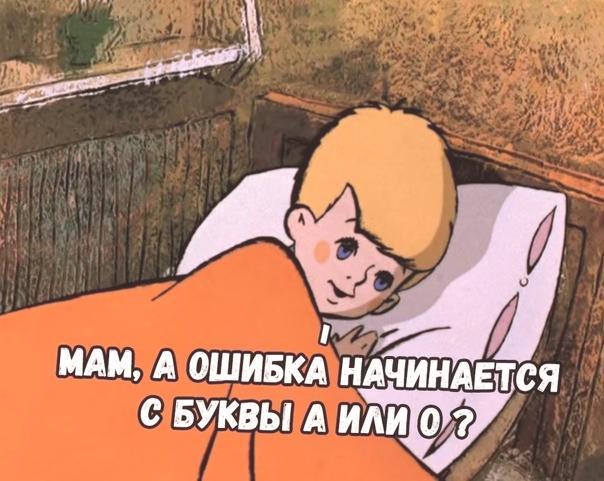 *Все Олеги вышли из чата*