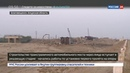 Новости на Россия 24 • Строительство автомобильного моста через Амур вступает в решающую стадию