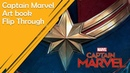 Captain Marvel Art Book Flip Through