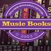 MusicBooks - музыкальная литература