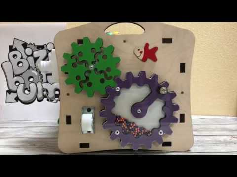Бизидомик или кубик? Обзор на бизиборд малышок! Нам понравился