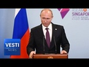Putin Development of Economic Relations Will Continue Western Political Posturing Can't Stop It