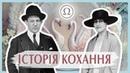 Пікассо і Ольга Хохлова історія кохання в картинах