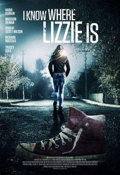 Я знаю, где Лиззи (2016)