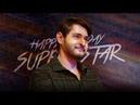Mahesh Babu birthday special Tribute video Santhosh Narayanan DSP Keeravani Maharshi