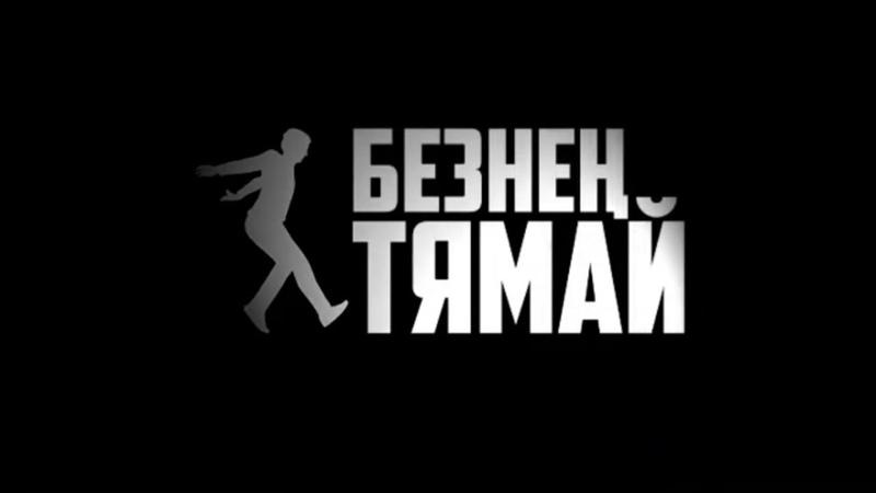 Фирдус Тямаев Бөгелә талым Супер Хит 2019