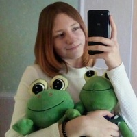 Алина Тарасова